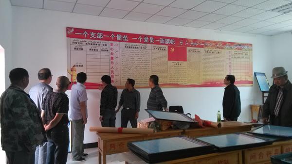 奇县各乡镇场党委副职赴喀拉布隆村就党支部标