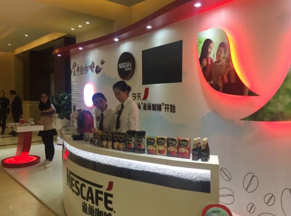 第26届世界咖啡科学大会在昆明开幕