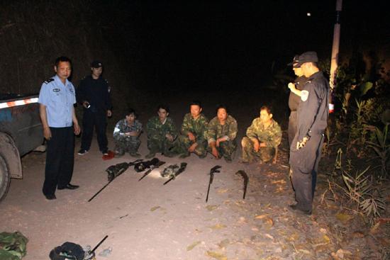 云南勐腊森林公安破获猎杀珍贵濒危野生动物案