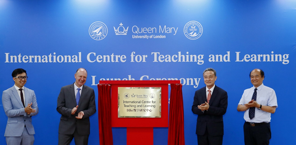 University to build center for international cooperation