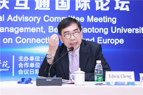 Experts talk about connectivity between Asia and Europe