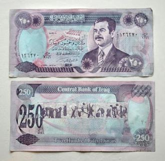 Saddam S Image To Be Stripped From Money