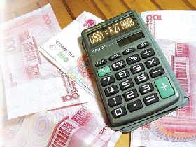 china managed floating exchange rate
