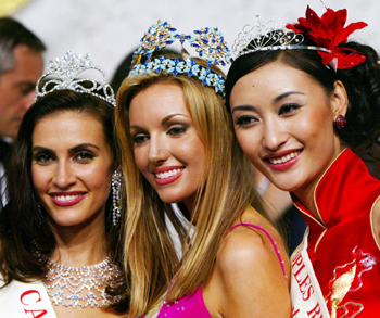 Miss ireland crowned miss world miss ireland rosanna davison c celebrates with first runner up miss canada nazanin afshin jam l and second runner up miss china qi guan after winning thecheapjerseys Images