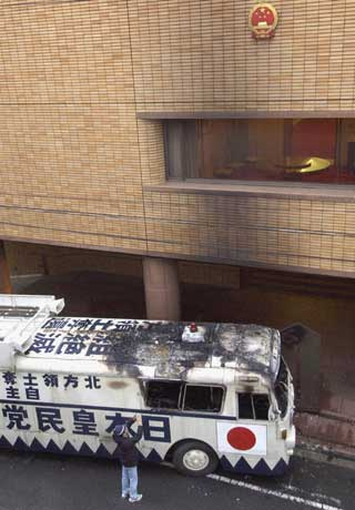 31728e4e29 A bus belonging to a Japanese right-wing group crashed into the front gate  of the Chinese consulate in Osaka