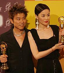 Asia pop stars sing Golden Melody