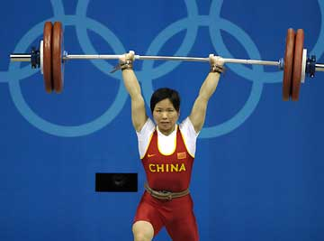 olympic weightlifting essays This essay the origin of olympic games and other 63,000+ term papers, college essay examples and free essays are weightlifting and wrestling (olympic.