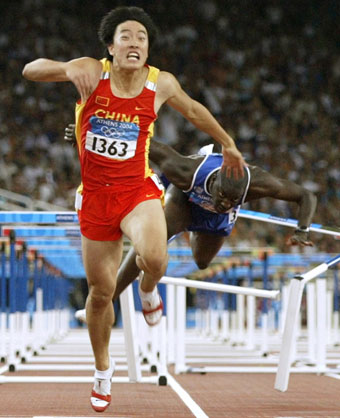 Chinese sprint