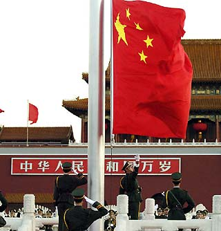 National Flag Raising Ceremony in Tiananmen Square