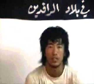 Hostage Beheading http://www.chinadaily.com.cn/english/doc/2004-10/27/content_386024.htm