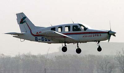 Light Aircraft on And Astronautics University And The Nanjing Light Aircraft Co Ltd