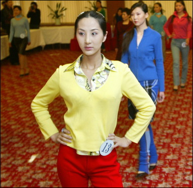 China braces for first Miss Plastic Surgery