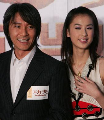 Huang Shengyi - JungleKey.cn 图片 #100