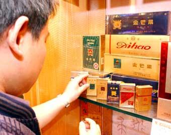 Marlboro cigarettes price gibraltar