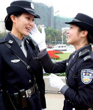 Chinese Female Police Officers Patrol On Segways | Chinese