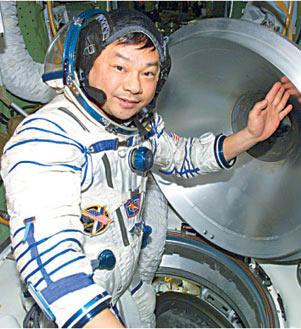 leroy chiao astronaut - photo #17