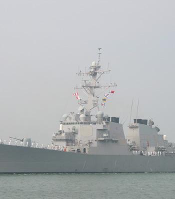 US Navy destroyer visits Qingdao