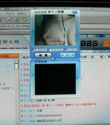 target chat room
