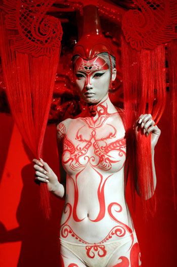 Body Painting Xin_59100230103771811263
