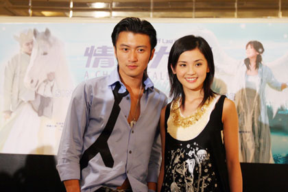 Hong Kong Actor Nicholas Tse L And Actress Charlene Choi Pose During A News Conference In Singapore December 16 2005 Reuters