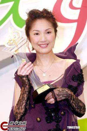 Hong kong singer and actress miriam yeung xinhua
