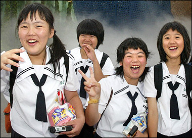 Teen Japan High 47