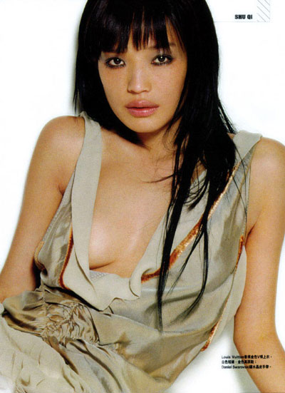 Qi Shu Scandal http://www.celebrityhotshot.org/index.php?section=pages&item=Shu-Qi