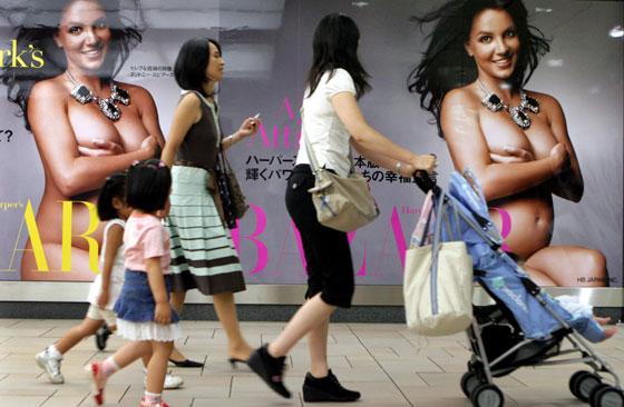 Bazaar britney naked pregnant spear sorry