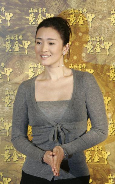 Gong Li at premiere of Shanghai in Seoul - Entertainment News - SINA English