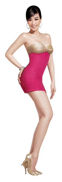 206 x 600 jpeg 15kB, Actress Christy Chung poses for a new ad