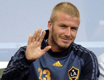 David Beckham to be gym school teacher
