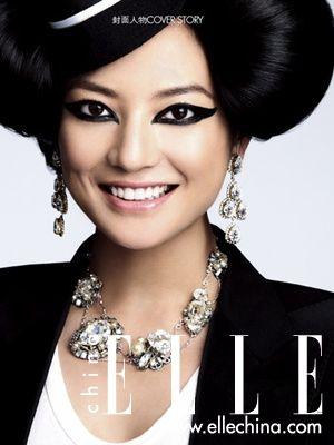 Zhao wei looks stylish tough