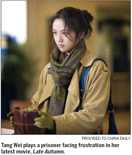 Eager Tang Wei follows her star