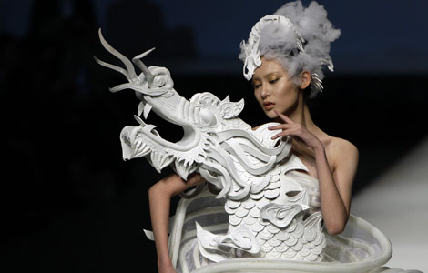 Xu Ming Fashion Designer