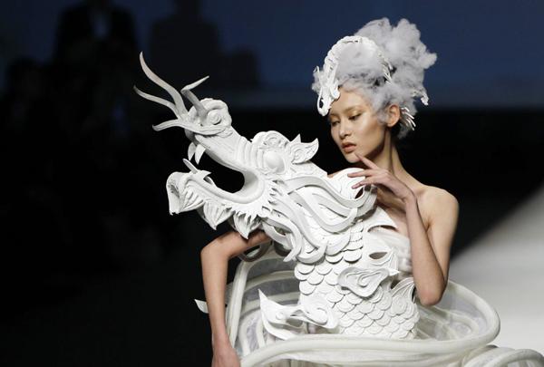 Xu Ming Fashion Designer