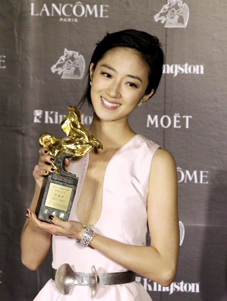 http://www.chinadaily.com.cn/entertainment/images/attachement/jpg/site1/20121126/0023ae69624d121d1f4d13.jpg