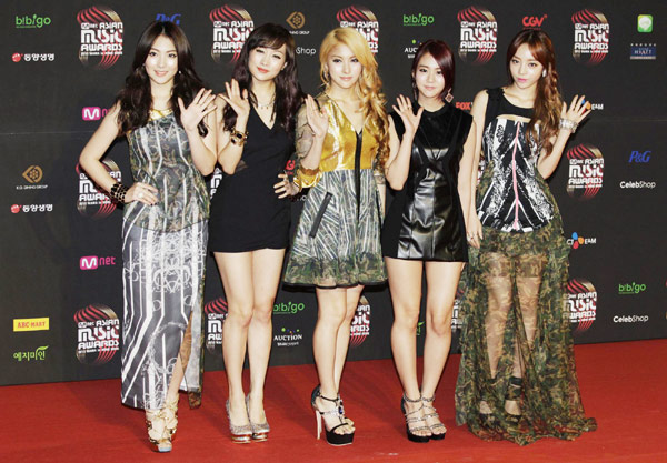 Mnet Asian Music Awards held in Hong Kong |<!-- ab 17039187 -->Music