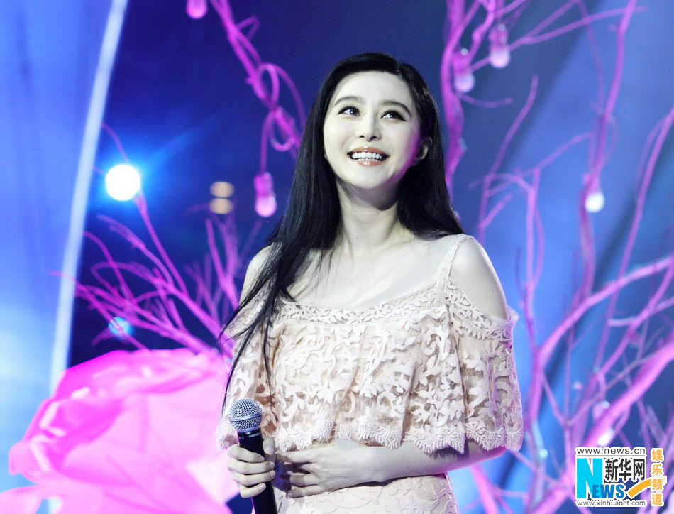 Fan Bingbing sings at new year concert[9]|chinadaily com cn