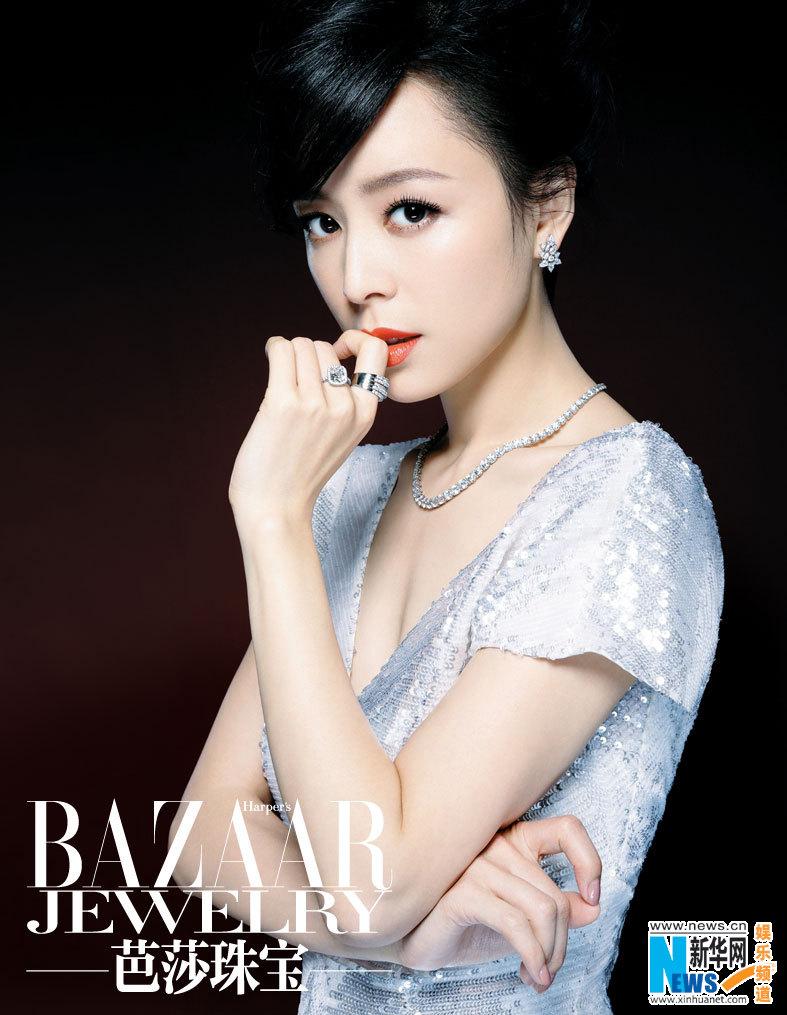 Watch Zhang Jingchu video