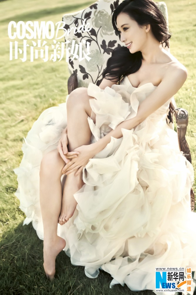 Chiling Lin Huang Bo cover COSMO Bride|c