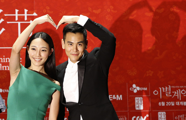 Bai and Peng promote A Wedding Invitation in Seoul ab