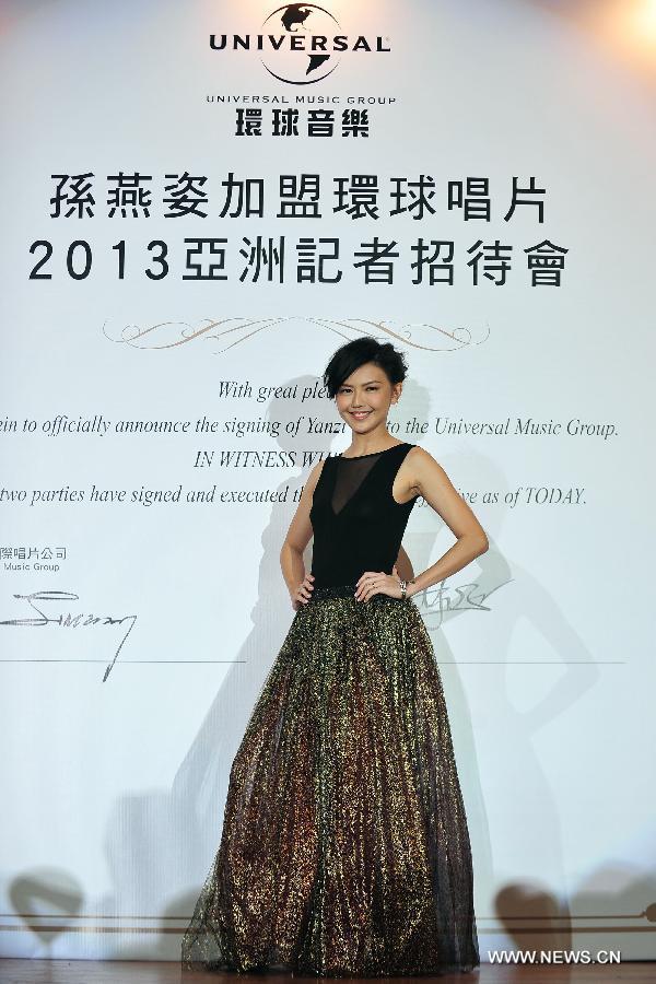 Sun Yanzi signs to Universal Music |<!-- ab 17039187