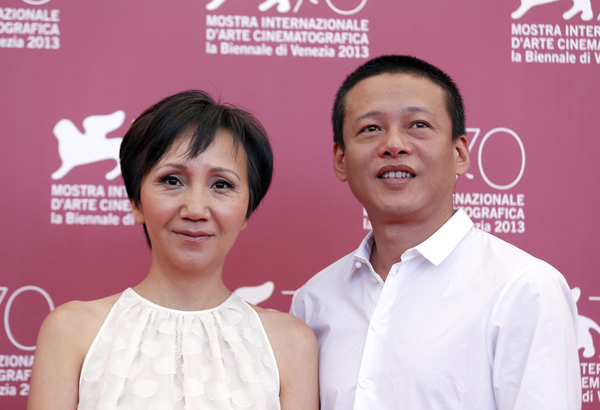 Tsai Ming-Liang's 'Stray Dogs' debuts in Venice  <!-- ab