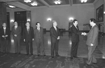 bilateral relations essay China–india relations, also called sino-indian relations or indo-chinese relations, refers to the bilateral relationship between the people's republic of china (prc) and the republic of indiaalthough the relationship has been friendly, there are border disputes and an economic competition between the two countries that have at times led to strained relations.