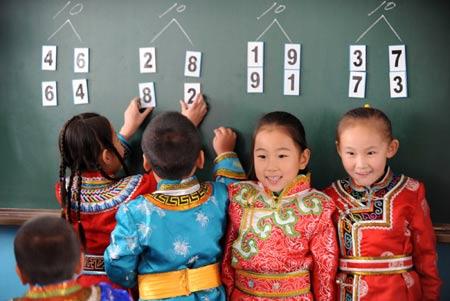Education system mongolia