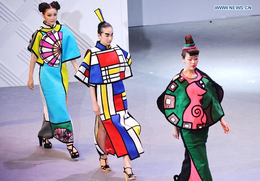 Highlights of Shanghai Int'l Fashion Culture Festival[1]