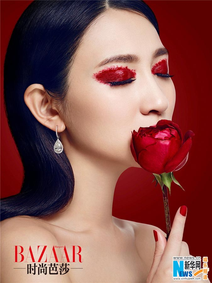 Chinese actress Li Xiaoran covers fashion magazine.[Photo/Xinhua]