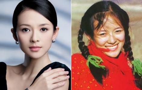 chinese stars: