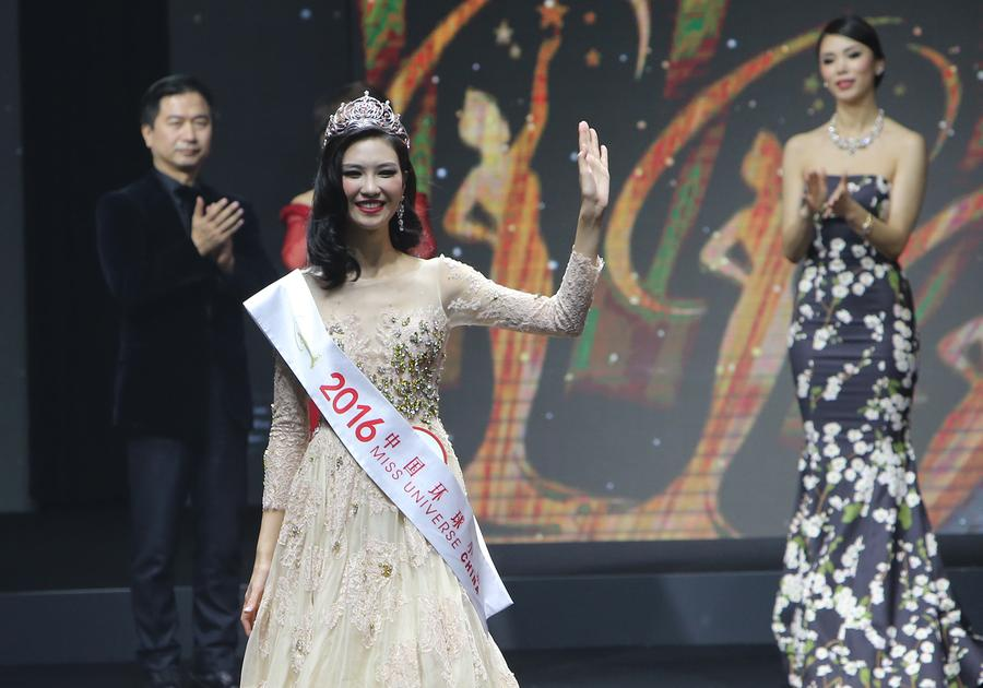 Image result for Miss China Li Zhenying