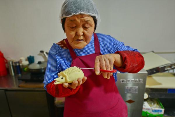 Learning the art of making bobo[1]